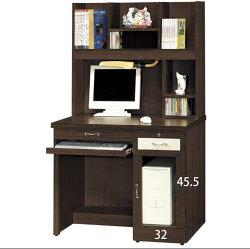 【石川家居】AF-809-7 森永3.2尺電腦桌(上+下)_胡桃色 台北至高雄滿三千搭車趟免運