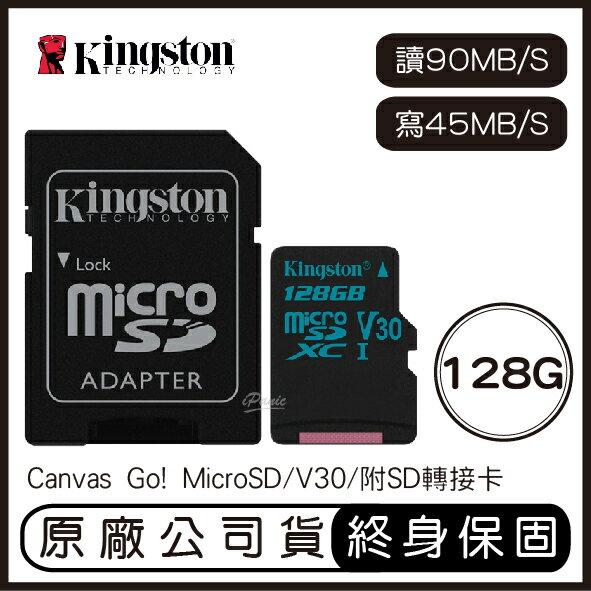 金士頓 Kingston 128G MicroSD U3 V30 附轉卡 記憶卡 128GB 讀90 寫45 SDCG2