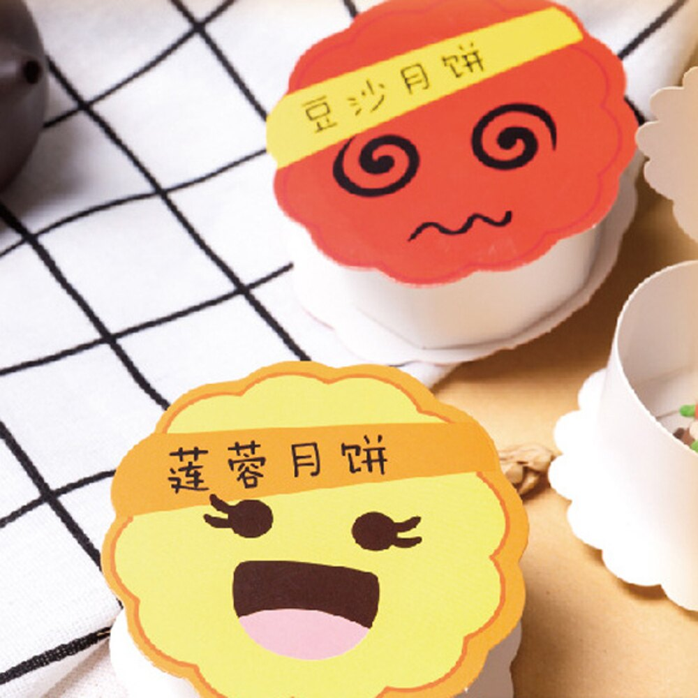 兒童DIY中秋月餅紙盒材料包 (2入裝) 收納盒【BlueCat】【JC3822】