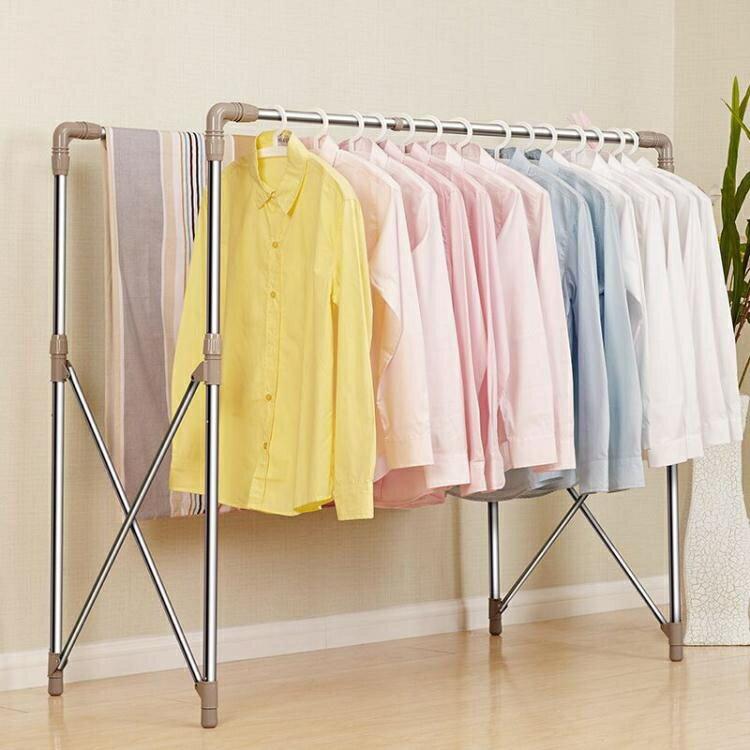 雙桿式晾衣架摺疊不銹鋼落地升降涼掛衣架陽台曬被子架室內曬衣架