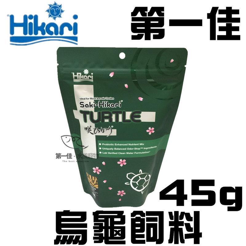 第一佳水族寵物   HIKARI 高夠力 烏龜飼料 水龜浮水條狀飼料 45g NO.43