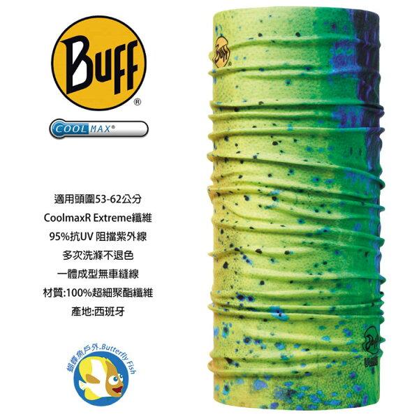 [西班牙製BUFF]Coolmax海上藍眼淚防曬透氣頭巾;BF100167;蝴蝶魚戶外