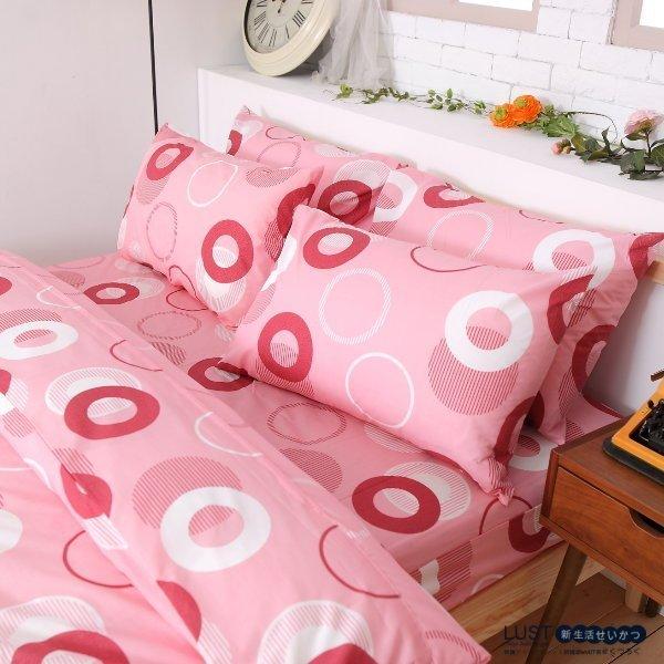 LUST寢具 【新生活eazy系列-普普粉嫩】床包/枕套/被套組、台灣製