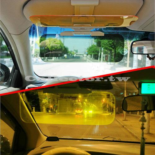 ~T15031701~日夜兩用汽車防眩鏡 護眼寶防眩鏡 開車護目鏡 夜視鏡 太陽鏡 檔閃光