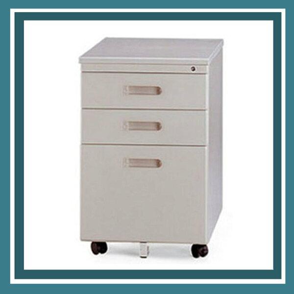 『商款熱銷款』【辦公家具】OA-40L三層公文檔案可鎖活動櫃(高)櫃子檔案收納