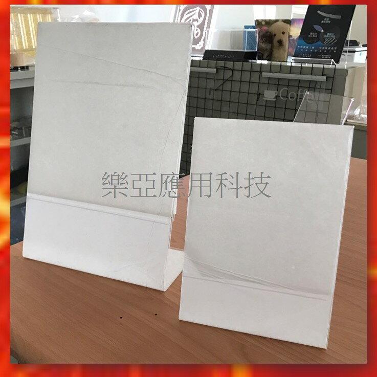 【樂亞壓克力】壓克力 / DM架 / 商品架 A4 尺寸: 22.5*30*9cm