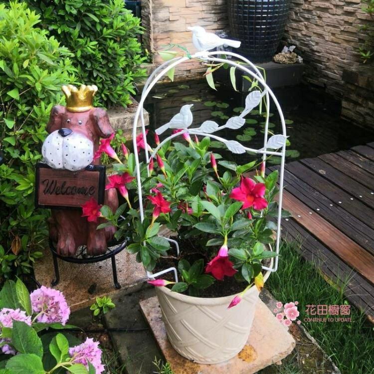 爬藤架 新品鐵藝折疊小鳥籠爬藤架庭院花園陽台盆栽月季藍雪花鐵線蓮支架T