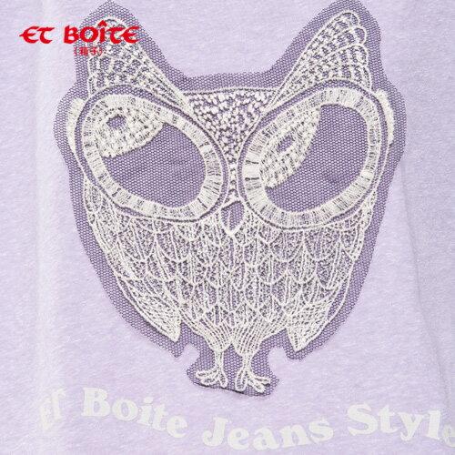 【8折限定↘】ET BOiTE 箱子  Lace繡貓頭鷹寬T(淺紫) 1