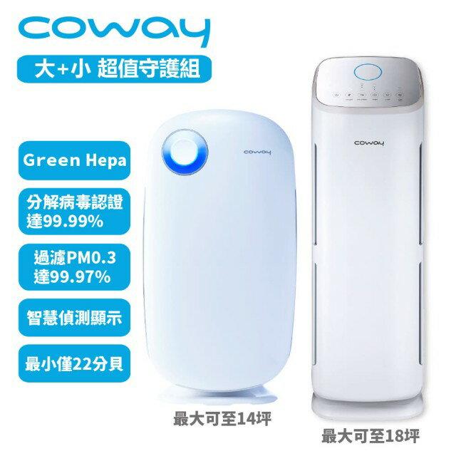 Coway 組合購 抗敏+抗菌空氣清淨機 AP-1216L + AP-1009CH (居家守護! 大+小雙機組) - 限時優惠好康折扣