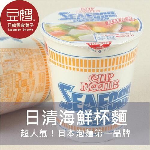 【豆嫂】日本泡麵 日本第一經典日清海鮮杯麵(海鮮/海鮮起司)