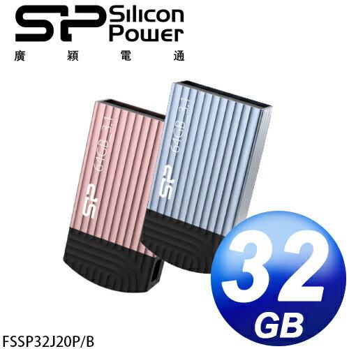 <br/><br/>  廣穎 SiliconPower Jewel J20 32GB USB3.0 迷你晶燦隨身碟<br/><br/>