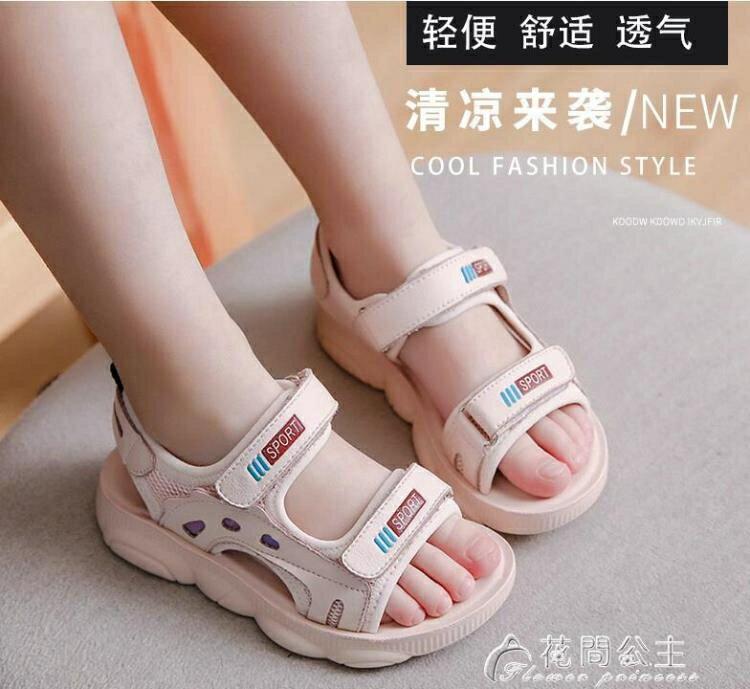兒童女童涼鞋夏季新款小女孩寶寶時尚中大童公主沙灘軟底童鞋 聖誕節禮物