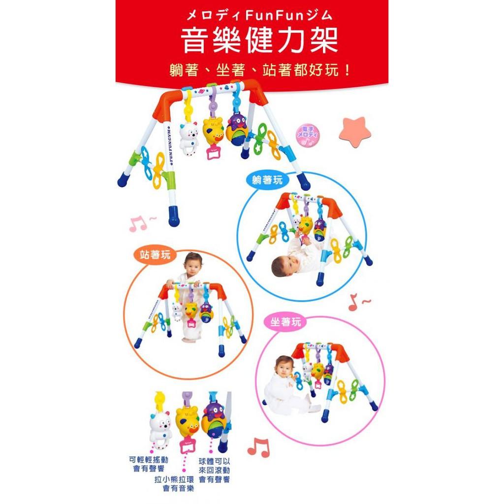麗嬰兒童玩具館~樂雅專櫃-Toyroyal 二用音樂健力架 TF3805(新版) 1
