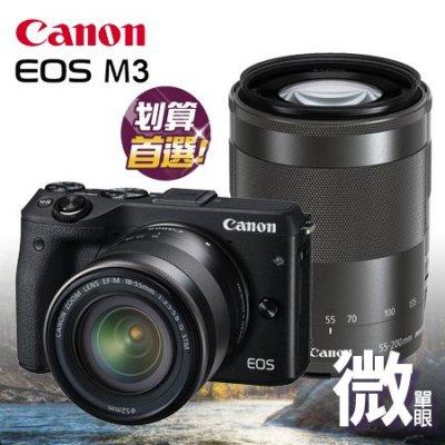 "CanonEOSM315-45mm+55-200mm黑色彩虹公司貨""正經800"""