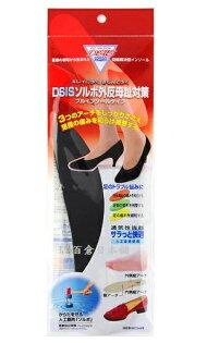 百倉日本舖:【百倉日本舖】日本製SORBO拇指外翻鞋墊