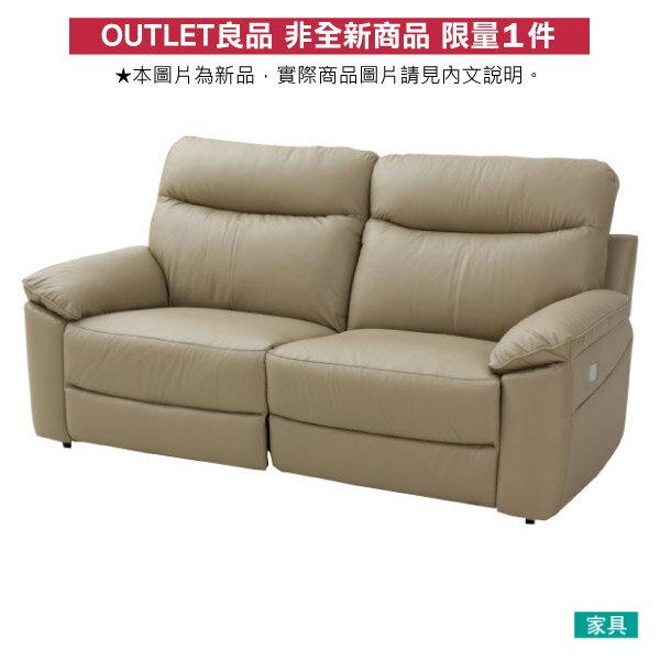 ◎(OUTLET)半皮3人用沙發 JADE MO 福利品 NITORI宜得利家居 0