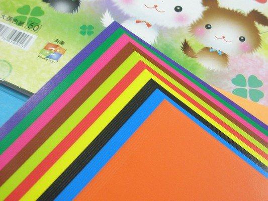 單面蠟光色紙 大張 教學色紙 5001 折紙摺紙色紙 17.5cm x 17.5cm/一袋10包入(一包60張入){定50}