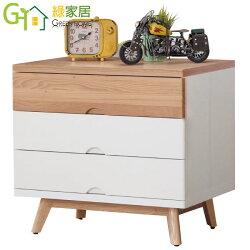 【綠家居】桑斯 時尚2.5尺木紋雙色展示櫃/收納櫃