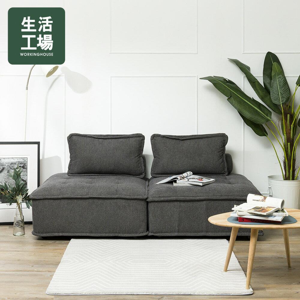 列克方塊椅凳-深灰-生活工場