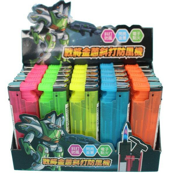 防風打火機D9戰將(彩色)斜打防風打火機一盒25個入{定20}半透明黑金剛電子打火機