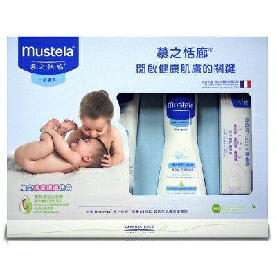Mustela 慕之幼-嬰兒清潔護膚禮盒(一般膚質)