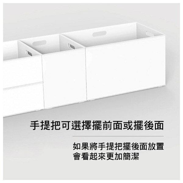 收納盒 橫式半格型 N INBOX GY NITORI宜得利家居 9