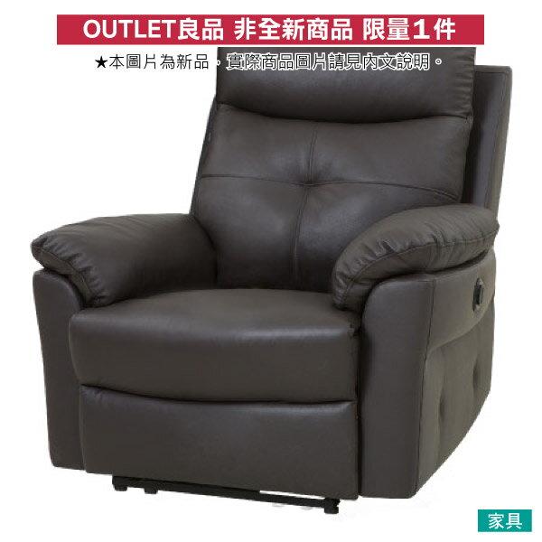 ◎(OUTLET)半皮1人用電動可躺式沙發 MEGA DBR 福利品 NITORI宜得利家居 0