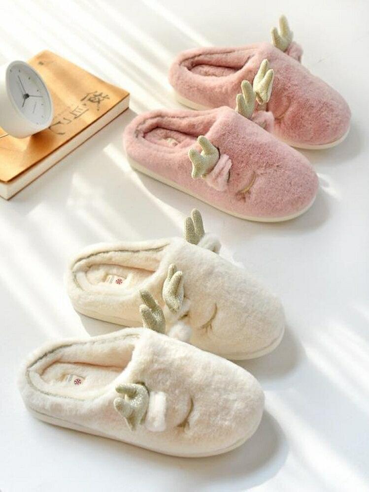 鹿角毛毛絨棉拖鞋女居家室內保暖防滑