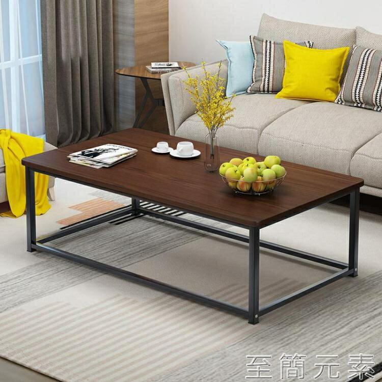 [快速出貨] 茶几蔓斯菲爾茶幾簡約現代客廳小戶型茶桌簡易長方形小桌子經濟型鐵藝  七色堇 元旦 交換禮物