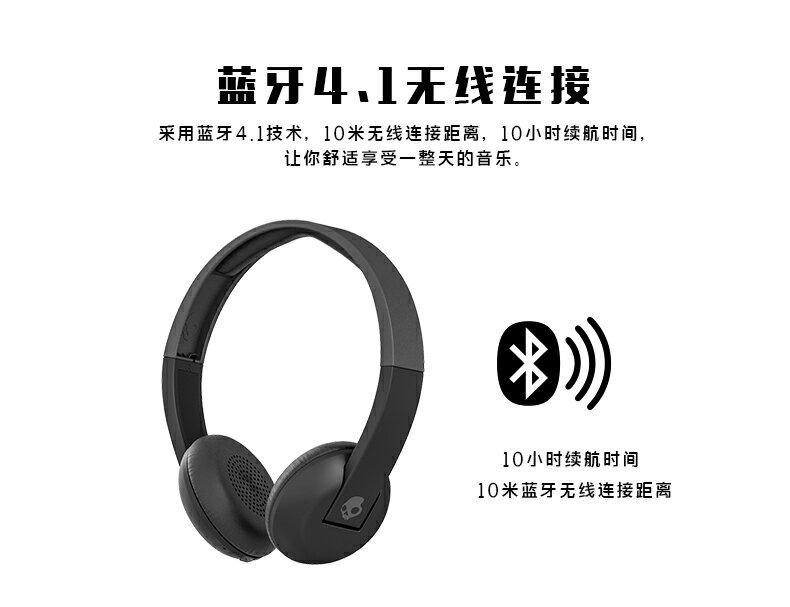美國 潮牌 Skullcandy UPROAR 阿波羅 耳罩式 耳機 公司貨 頭戴 舒適配戴 極致音效 5