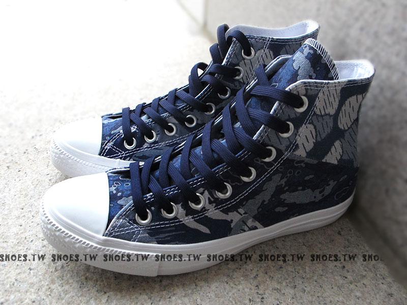《限量5折》鞋殿【143084C403】CONVERSE 帆布鞋 TRI-PANEL 高筒 迷彩 藍色 男女 0