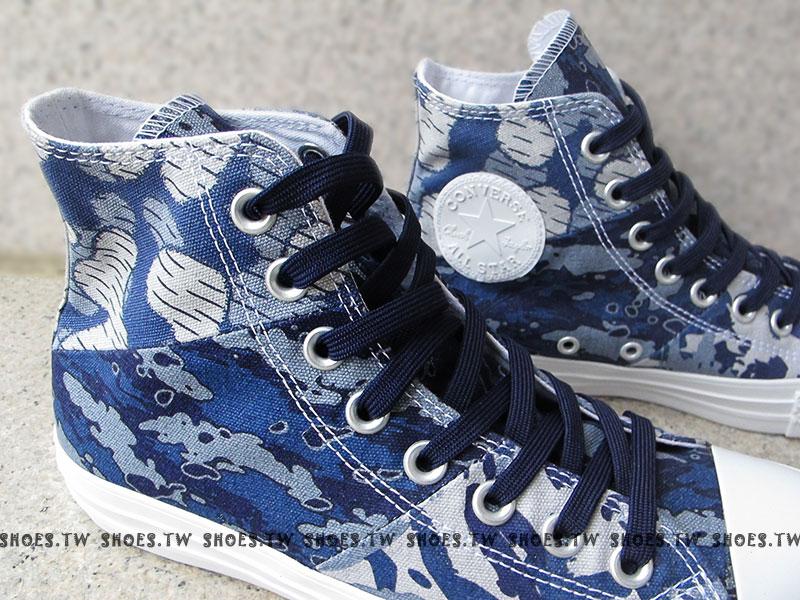 《限量5折》鞋殿【143084C403】CONVERSE 帆布鞋 TRI-PANEL 高筒 迷彩 藍色 男女 1