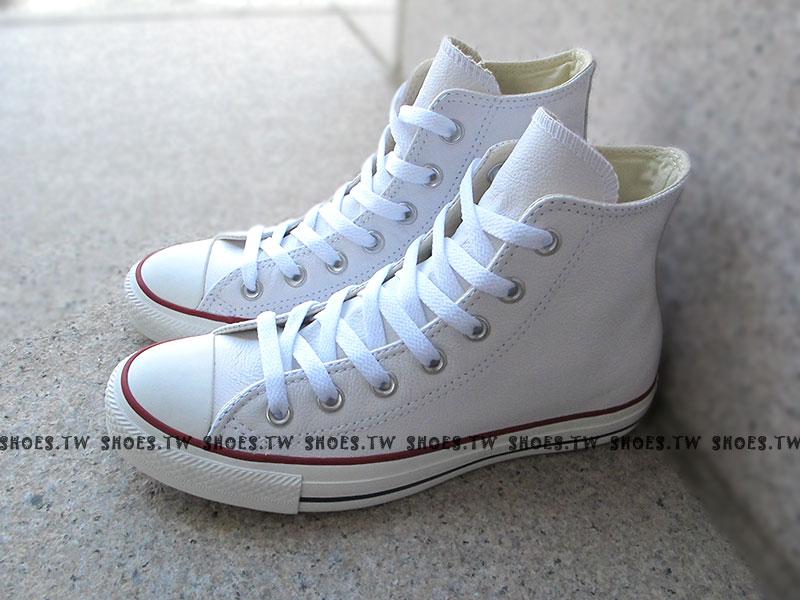[25.5cm]《限量5折》【XXXU170438】CONVERSE 帆布鞋 ALLSTAR 基本款 荔枝皮 鋼印 白色 皮革