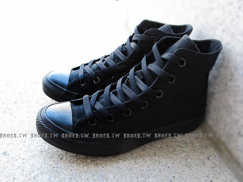 [25.5cm]《限量5折》【M3310C】CONVERSE 帆布鞋 ALLSTAR 基本款 高筒帆布 全黑 男女