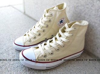 《限量5折》Shoestw【M9162C】CONVERSE 帆布鞋 ALLSTAR 基本款 高筒帆布 復古 米白 女款
