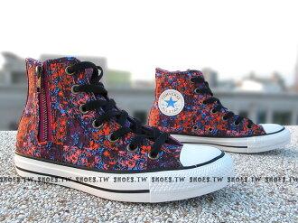[22cm]《限量5折》Shoestw【543236C】CONVERSE 帆布鞋 ZIP 拉鍊 小碎花 挺版花布 橘紫黑 春漾系列 女款