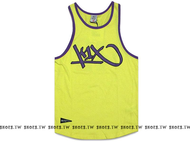 Shoestw【120006932408】K1X 德國街頭籃球服飾 背心 黃紫 中性款 男女都可穿