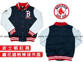 【5460722580】MLB 美國大聯盟 領口可翻棒球外套 波士頓 紅襪 深藍紅白
