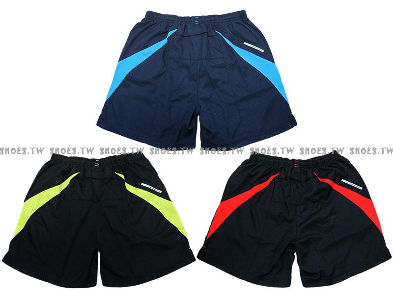 Shoestw【J2TB4052-】MIZUNO 美津濃 短褲 路跑短褲 慢跑褲 深藍 黑紅 黑黃 三色 男女都可穿 1