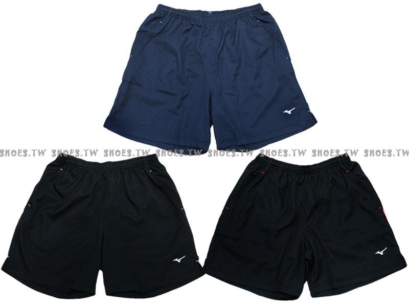 Shoestw【J2TB4052-】MIZUNO 美津濃 短褲 路跑短褲 慢跑褲 深藍 黑紅 黑黃 三色 男女都可穿 0