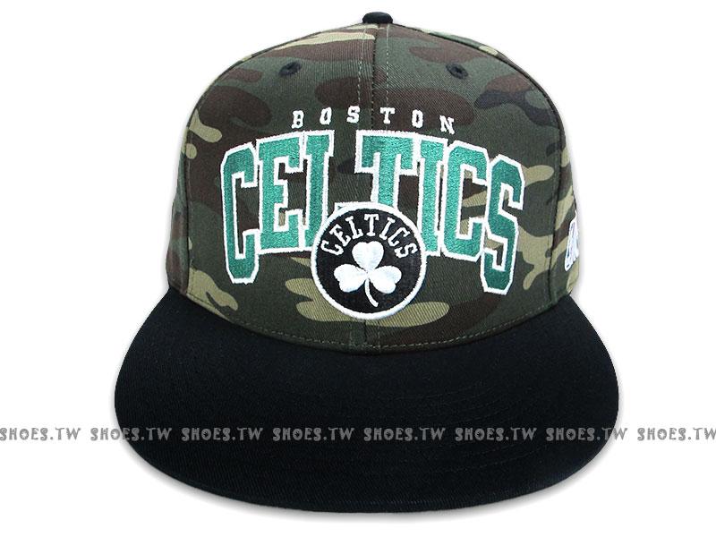鞋殿【8331303001】NBA 運動帽 棒球帽 調整帽 潮流帽 波士頓 塞爾提克隊 迷彩系列├【1101-1130】單筆訂單滿700折100★結帳輸入序號『loveyou-beauty』┤