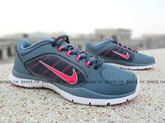 Shoestw【643083-404】NIKE WMNS FLEX TRAINER 4 訓練 慢跑鞋 灰桃 女款