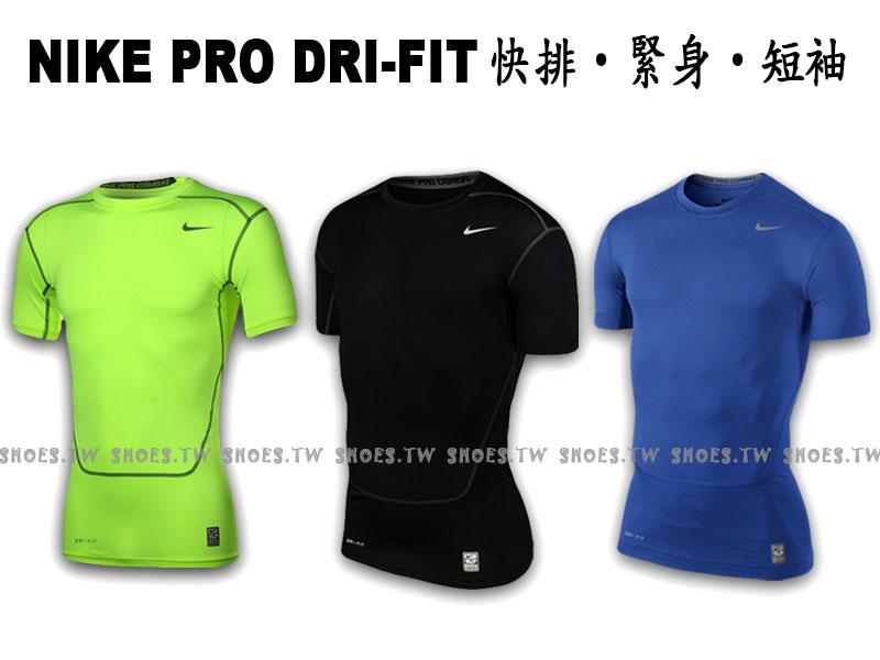 Shoestw【449792-】NIKE PRO 緊身短袖上衣 2014 COM DRI-FIT 快排 快乾 內搭 三色