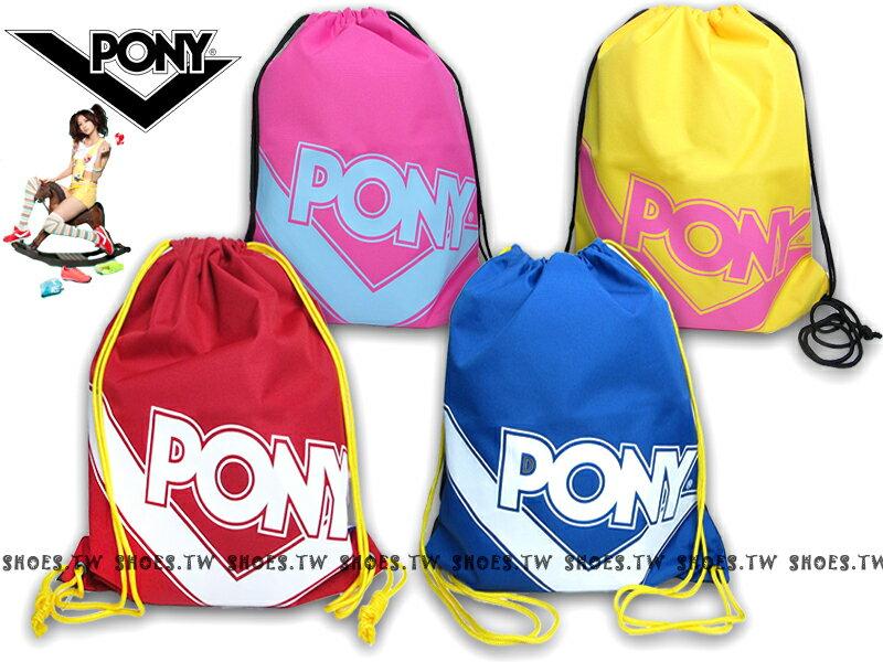 【323AAN89-】PONY 袁艾菲 後背束口袋 藍 紅 粉 黃 四色 好搭 好看
