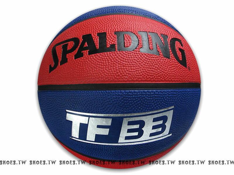 鞋殿【SPA73835】斯伯丁籃球 SPALDING TF33 快艇 PAUL GREEFIN 室外球 藍紅