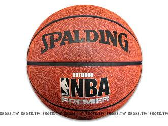 鞋殿【SPA83003】斯伯丁籃球 SPALDING PREMIER 室外耐磨 大顆粒 深橘
