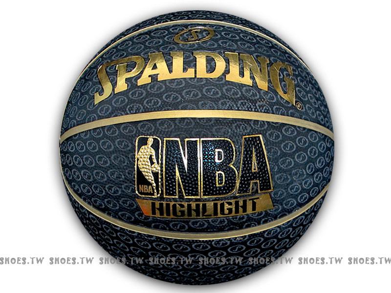 《下殺6折》Shoestw【SPA73901】斯伯丁籃球 SPALDING 2013 HIGHLIGHT 室外籃球 黑金