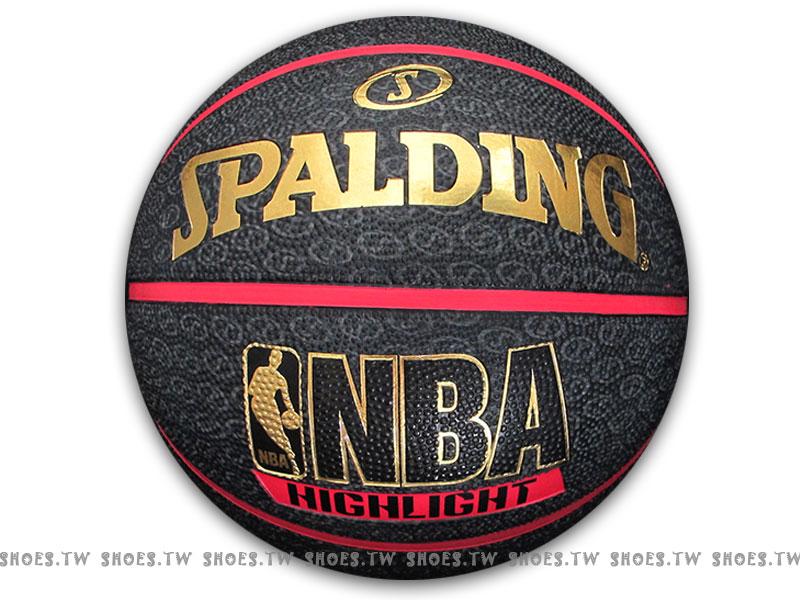 鞋殿【SPA73904】斯伯丁籃球 SPALDING 2013 HIGHLIGHT 室外籃球 黒紅金