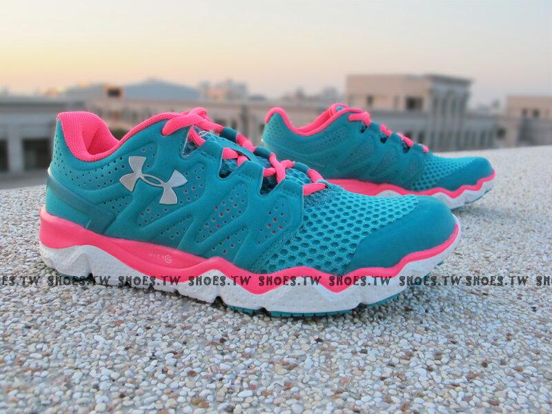 《出清6折》 [23cm] 【1255125400】UNDER ARMOUR UA 慢跑鞋 Optimum 蒂芬妮綠桃紅 女款