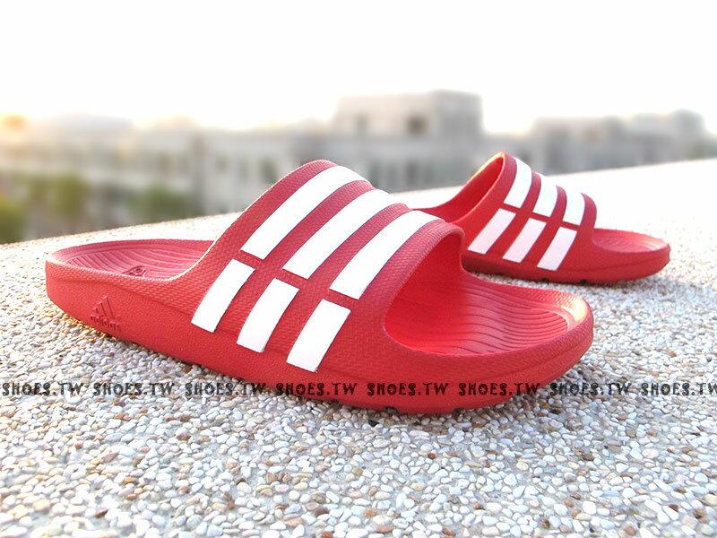 鞋殿【G15886】ADIDAS DURAMO SLIDE 拖鞋 一體成型 紅色 男女都有